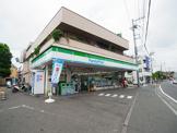 ファミリーマート 細谷大野台店