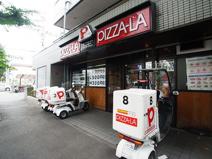 ピザーラ 淵野辺店