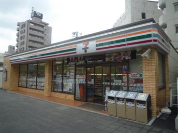 セブン-イレブン 我孫子高野山店の画像1