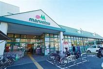 maruetsu(マルエツ) 津田沼南店