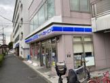 ローソンLTF世田谷産能大学前店