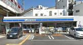 ローソン 北田辺四丁目店
