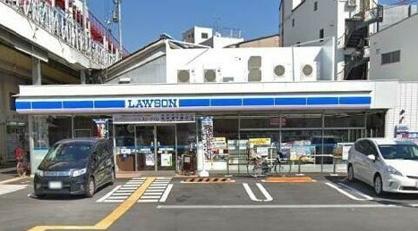 ローソン 北田辺四丁目店の画像1
