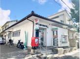 箕面瀬川郵便局