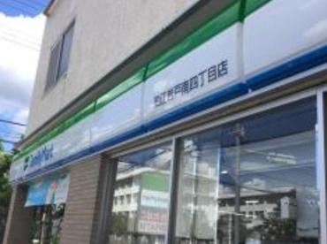 ファミリーマート 狛江岩戸南四丁目店の画像1