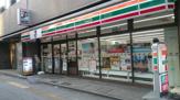 セブンイレブン 台東浅草橋3丁目店