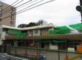 駒込第二保育園