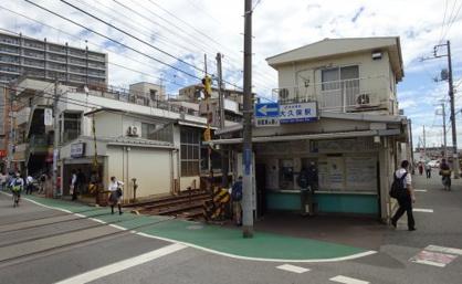 京成本線 大久保駅の画像1