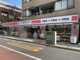 ココカラファイン桜新町店