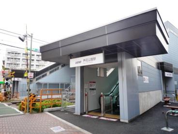 芦花公園駅の画像1