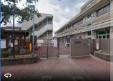 吹田市立千里第三小学校