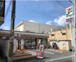 セブンイレブン 吹田関大前店