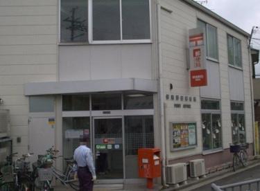 堺南野田郵便局の画像1