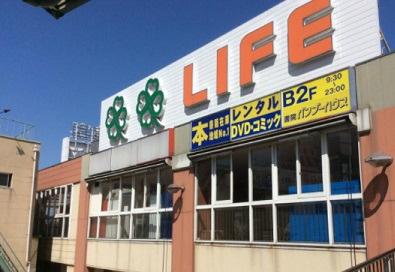 ライフ 北野田店の画像1
