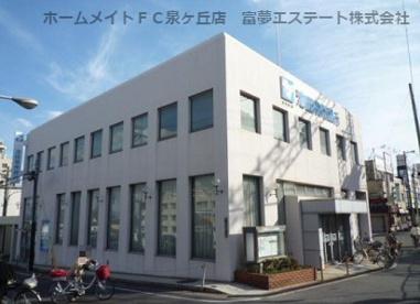 池田泉州銀行 北野田支店の画像1