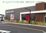 マクドナルド 309堺美原店