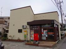 行田棚田町郵便局