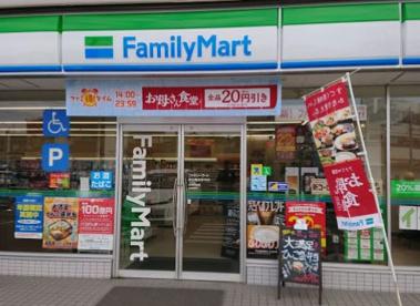 ファミリーマート 堺日置荘原寺店の画像1