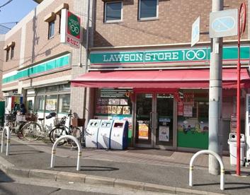 ローソンストア100 LS萩原天神駅前店の画像1