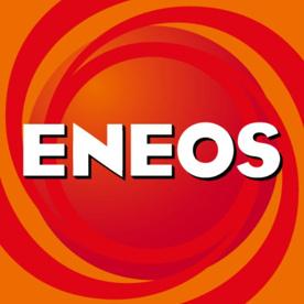 ENEOS(エネオス) DDサンライズ八下店 日之出石油の画像1