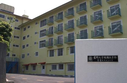 藍野学院短期大学青葉丘校の画像1