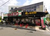 SUPERMARKET Sunplaza(スーパーマーケットサンプラザ) パスト 狭山店