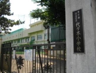 代々木小学校の画像1