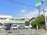 ファミリーマート 箕面西宿店