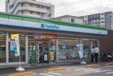 ファミリーマート 江東石島店