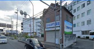 茨木あおぞら薬局の画像1