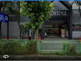 【無人ATM】りそな銀行 イオン新茨木店出張所 無人ATM