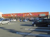 フードマーケットマム・高丘東店