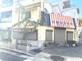 加島の玉子焼
