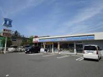 ローソン 千葉幸町店