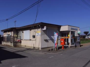 境伊与久郵便局の画像1