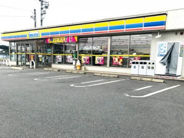 ミニストップ 伊勢崎今井店の画像1