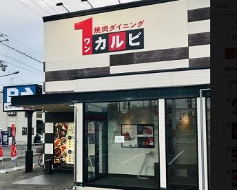 ワンカルビ泉大津南店の画像1