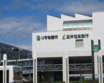 三井住友銀行 泉大津支店の画像1