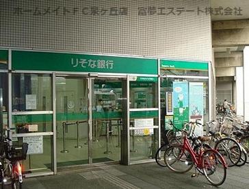 りそな銀行 泉大津支店の画像1