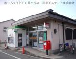 泉大津虫取郵便局