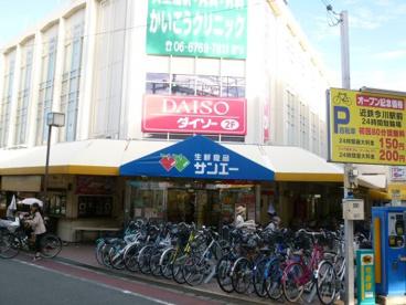 ザ・ダイソー サンエー今川店の画像1