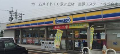 ミニストップ 岸和田摩湯町店の画像1