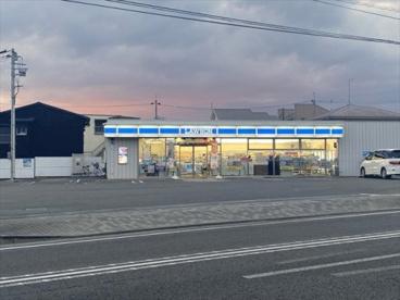 ローソン 大井町金子店の画像1