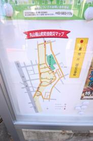 丸山福山児童遊園の画像5