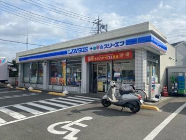 ローソン 開成町店の画像1