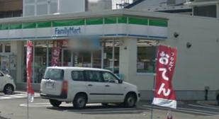 ファミリーマート 津志田南店の画像1