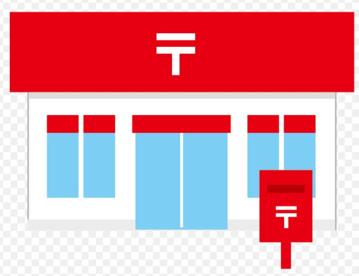 浜松中央郵便局の画像1
