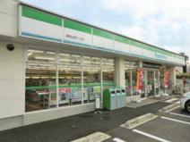 ファミリーマート 東松山松山町店