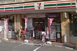 セブンイレブン 千葉穴川2丁目店の画像1