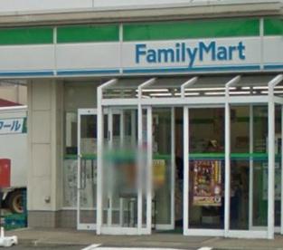 ファミリーマート 松園南口店の画像1